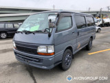 Used 2004 Toyota HIACE for Sale in Botswana #13969 thumbnail