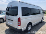 Used 2005 Toyota HIACE for Sale in Botswana #13975 thumbnail