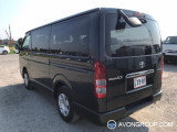 Used 2004 Toyota HIACE for Sale in Botswana #14032 thumbnail