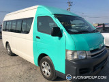 Used 2009 Toyota HIACE for Sale in Botswana #14059 thumbnail