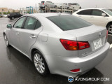 Used 2006 Lexus IS250 for Sale in Botswana #14143 thumbnail