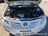 Used 2006 Toyota CAMRY for Sale in Botswana #14158 thumbnail