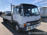 Used 1989 Mitsubishi FUSO FIGHTER for Sale in Uganda #14163 thumbnail