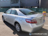Used 2006 Toyota CAMRY for Sale in Botswana #14171 thumbnail