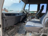 Used 1991 Mitsubishi FUSO FIGHTER for Sale in Uganda #14194 thumbnail