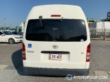 Used 2008 Toyota HIACE for Sale in Botswana #14225 thumbnail