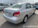 Used 2008 Toyota BELTA for Sale in Japan #14229 thumbnail