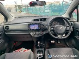 Used 2014 Toyota VITZ for Sale in Japan #14281 thumbnail