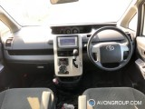 Used 2013 Toyota NOAH for Sale in Japan #14312 thumbnail