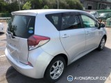Used 2016 Toyota RACTIS for Sale in Japan #14344 thumbnail